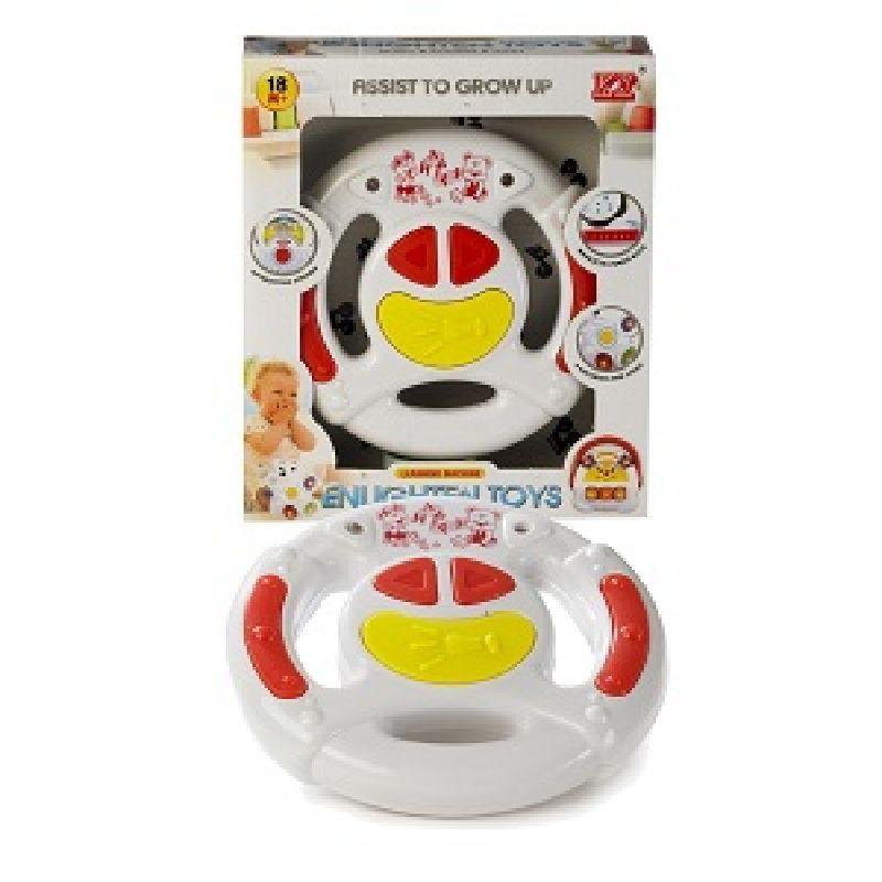 Rat med musik. Tryk på knapperne. Kan lyse og spille  melodier. Kan bruges til leg. Blink til højre og venstre.