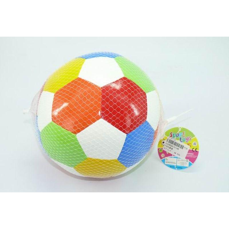 Blød bold med skumgummi indeni. Flotte farver. Kan bruges til  spil i haven. Spil til hinanden. Grib bolden. Kan bruges til  dødbold. Kan trilles med.